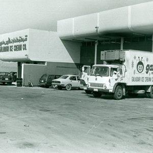 Galadari Icecream 1967