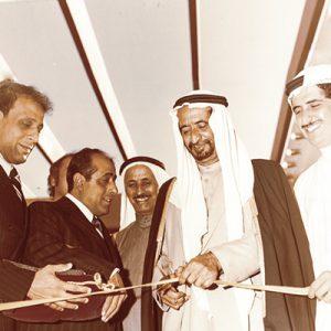 Khaleej Times Newspaper Launched 1978