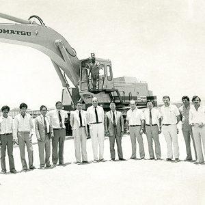 Komatsu Leadership 1978