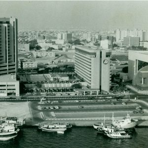 Radisson Launched in 1975