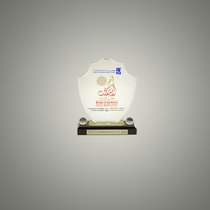 GALADARI BROTHERS AWARDED THE MOTHER OF THE NATION, PRIDE OF OUR HOME COUNTRY AWARD BY EMIRATES BUSINESS WOMEN COUNCIL OF THE FEDERATION OF UAE CHAMBERS OF COMMERCE & INDUSTRY IN 2013