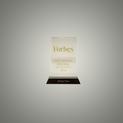 KHALEEJ TIMES AWARDED THE TOP MEDIA ONLINE IN THE ARAB WORLD BY FORBES MIDDLE EAST IN 2012